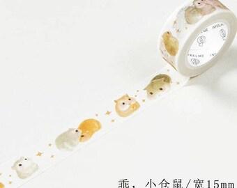 Hamster Washi Tape (JD-387)
