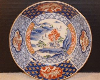 Delayed Shipping Otagiri Mercantile Company Porcelain Bowl Vintage Japan OMC  Imari Style Bowl Contemporary Asian Soup Cereal Bowl Asian Col
