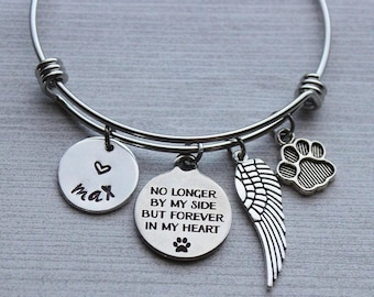Pet Loss No Longer By My Side But Forever In My Heart Bangle Bracelet, Pet Memorial Gifts, Pet Memorial Bracelet, Pet Sympathy Gifts, Gifts