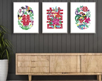 Chinese Paper Cutting Wedding Happiness set of 3, Chinoiserie design inspiration, craft, card, scrapbook, Wall Art, INSTANT DOWNLOAD