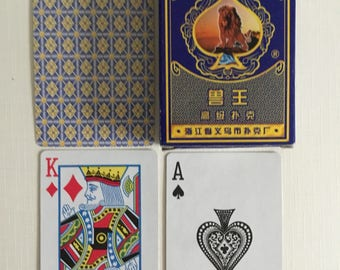 Beasts Kisg, 868, Plastic coated, playing cards.