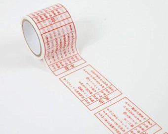LIMITED TAPE -- fortune teller masking tape