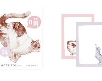 Note pad/cat illustration/purple and pink