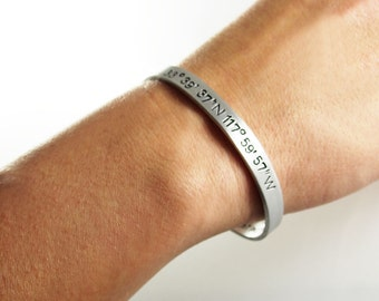 latitude longitude coordinates bracelet coordinate bracelet coordinates jewelry longitude bracelet stamped personalized cuff graduation gift