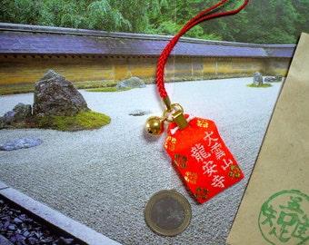 SALE! 13.99>>9.99 Ryoanji Temple Kyoto Amulet Talisman care 御守 Japan Cosplay Omamori