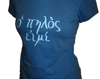 Womens Christian Shirt - I am the Clay in Greek Organic Cotton and Organic Bamboo Women's Shirt - T Shirt - Biblical Greek - in 4 Colors