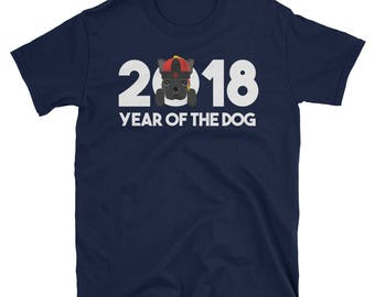 Chinese New Year of the Dog T-Shirt 2018 French Bulldog Shirt Cute Frenchie Dog Gift Tee