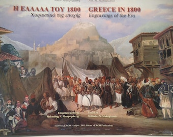 Greece In 1800 Catalog - Engravings Of The Era - Deluxe Edition