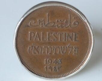 Original Palestine coin
