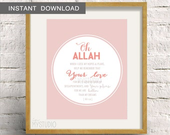 """Instant Download! Islamic Hadith Quote, Your Love - Allah 8x10"""""""