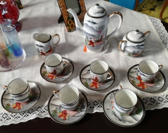 Japanese coffee set eggshell Made in Japan 1950s
