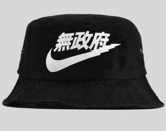 シ New Nike Air Tokyo Japanese Bucket Hat Yung Lean X Nike Bucket Hat sadboys シ