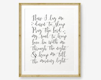 Bedtime Prayer wall art, Nursery bible verse, Now I lay me down to sleep, Bedtime prayer print, Baptism Gift, Chalkboard Art