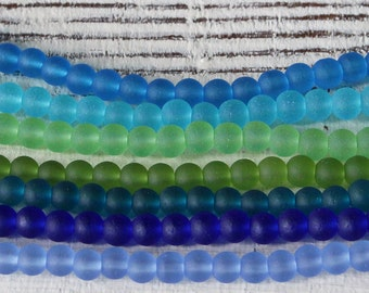 4mm Round Sea Glass Beads - Jewelry Making Supply - Frosted Glass Beads ( 7 - 8 Inch Strands)