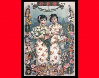 Old Chinese Advertising Kwong Sang Hong Ltd 1937 Chinese Poster Advertising Retro Kitchen Home Decorating Art Print Kitcht