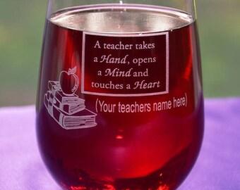 Personalized Engraved Teacher's Glass, Teacher Graduation Gift, Employee Appreciation Gift, Principal Retirement Gift, Custom Keepsake Gift