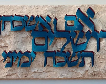Blue & lighit Blue on Maroon.Judaica,Jewish gifts,Jerusalem art,Replication of Jerusalem stone,Jewish art,Israeli art,handmade in Israel