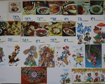 A set of culinary recipes of fish dishes + 17 greeting Soviet cards, vintage postcards, collectible#17