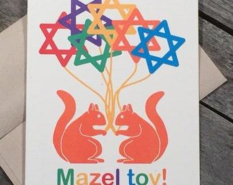 Mazel tov card - Chai card - Bar or Bat Mitzvah card - Jewish congratulations - To life! - Handmade cards