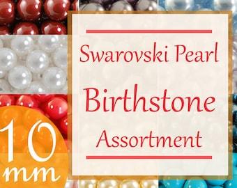 Birthstone jewelry making kit Swarovski pearl birthstone assortment 10mm faux pearls Style 5810 (120)