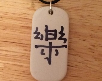 Love and Joy- Chinese Characters