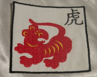 Embroidered Chinese Zodiac Astrology Horoscope Year of the Tiger Red Patch Iron On Sew On USA