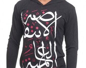 Men's Global Intifada Arabic calligraphy hoodie