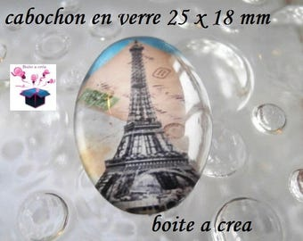 1 cabochon glass 25mm x 18mm eiffel tower vintage theme
