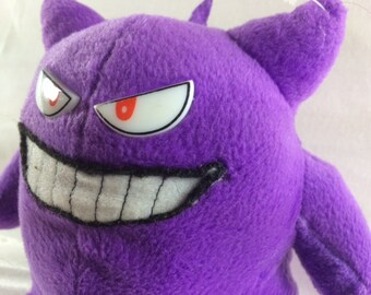 Pokemon Gengar Plush Stuffed Animal - Vintage - 7 inches