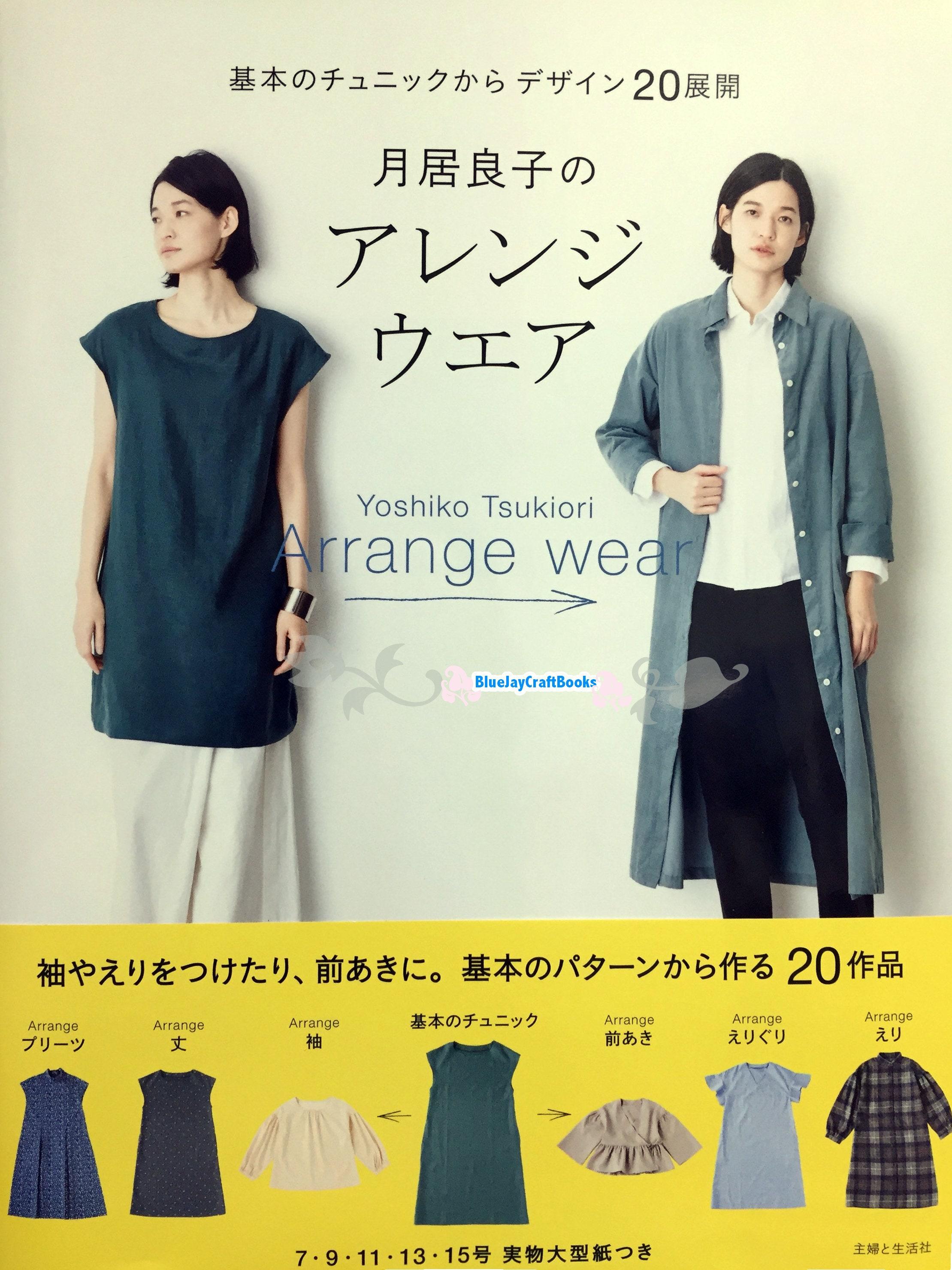 Yoshiko Tsukiori Arrange tragen japanische Nähen Musterbuch