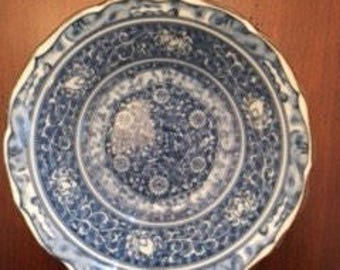 Vintage blue and white bowl, Andrea by Sadek