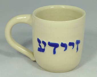 A Cup for Your Grandfather