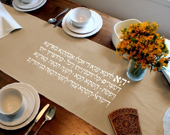 Passover night (Leil Haseder) Haggadah decoration - table Runner, Tablecloth, Judaica Gift, 100% cotton, 1.80x45 cm.
