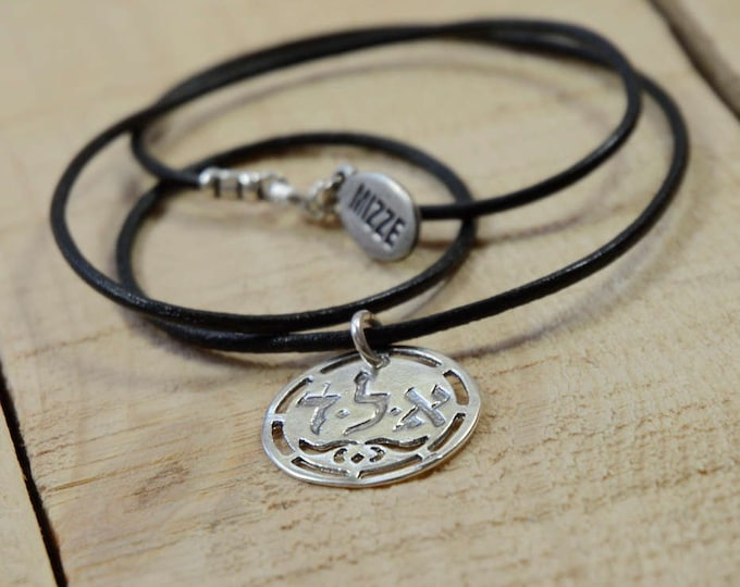 Protection Kabbalah Pendant on Leather Necklace