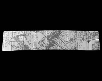 Vintage Asian Silk Scarf from the British Museum - Never Worn