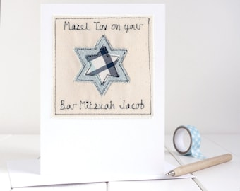 Bar Mitzvah Card - Bat Mitzvah Card - Mazel Tov On Your Bar Mitzvah - Bat Mitzvah Congratulations Card - Personalised Star Of David Card