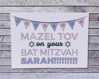 Bat Mitzvah Card Custom Personalized Mazel Tov