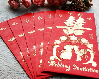 12PCS Double Happiness Embossed Gold Red Envelopes for celebrations  ~ Weddings ~Lucky Envelope ~ Hong Bao
