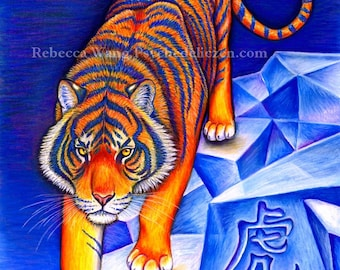 Chinese Zodiac Animals Year of the Tiger Colorful Original Pastel Drawing