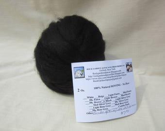 2 oz Black Alpaca Roving - for Spinning, Nuno Felting or Needlefelting