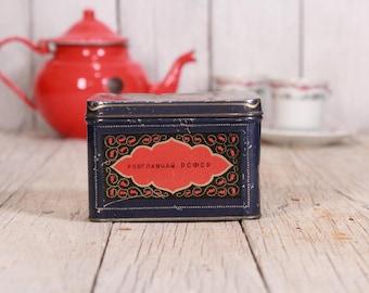 Tea box, Georgian tea box, Vintage tea box, Red tea box, Soviet tea box, Storage tin, Tea box with lid, Tea factory named Lenin