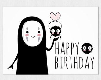 Happy birthday's card Spirited Away No-Face - PDF DIY Printable 6x4 inch - Printable greeting card instant download Miyazaki