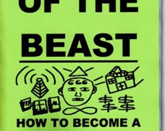 Paradigm of the beast: How to become a world famous occult figure book