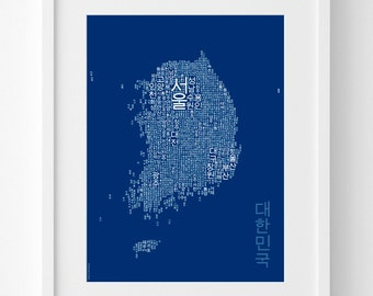 South Korea Map in Korean – Typographic Map in Hangul – Wall Art – Korean Print – Map Gift – In Three Sizes – Poster – In Many Colours