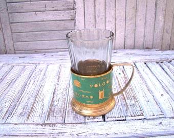 Glass Holder Vintage Soviet Volgograd Russian USSR Traditional Tea