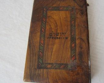 Rare Bezalal Vintage Hebrew Haggadah Olive Wood German and Hebrew Pre-1948