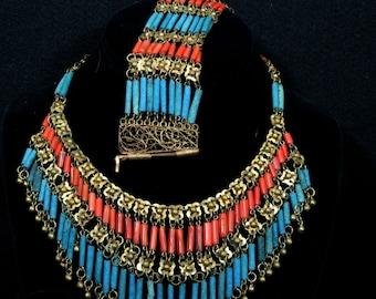 Vintage Egyptian Revival Perure