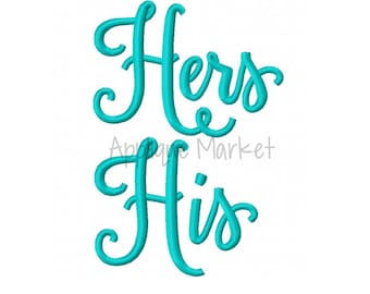 Machine Embroidery Design Applique Hers His Embroidery INSTANT DOWNLOAD