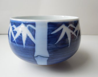 Small Neiman Marcus bowl with hand painted bamboo design JAPAN