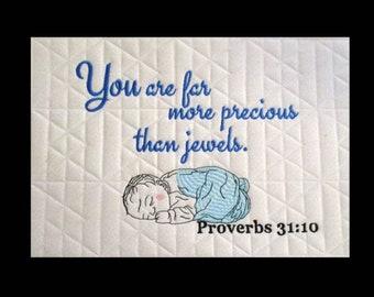 In Hoop Precious Pillow Pal